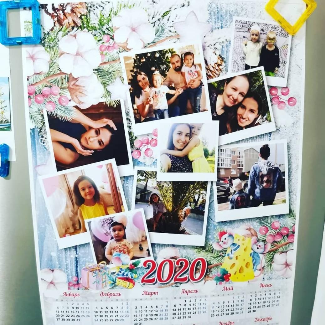 Семейный календарь на холодильник